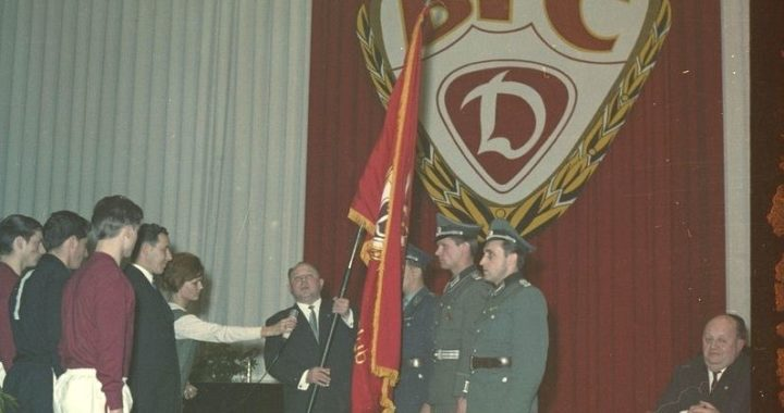 Одиннадцать свиней и Штази: как берлинское «Динамо» 10 раз подряд выиграло чемпионат ГДР