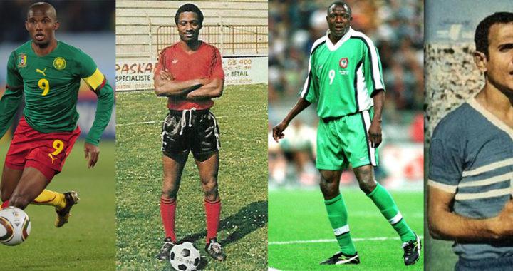 4 лучших бомбардира в истории Кубка Африки: камерунца вы знаете, есть ивуариец (это не Дрогба), ганцев нет даже в топ-10