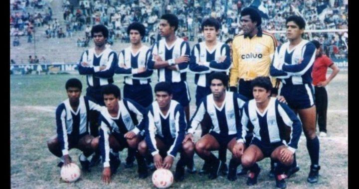 В 1987-м вратарь сборной Перу Хосе Ганоса разбился в авиакатастрофе. Его племянник сыграл в финале Кубка Америки 2019