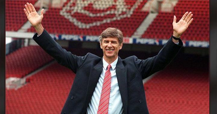 23 года назад Арсен Венгер стал тренером «Арсенала»