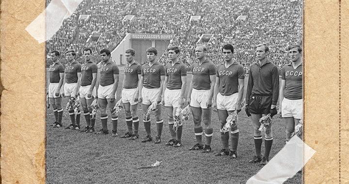 Раньше вместо серии пенальти бросали монетку – из-за этого СССР не вышел в финал Евро-68