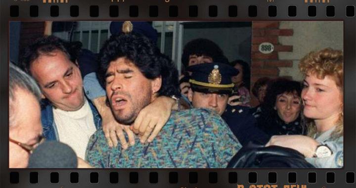 26 апреля 1991 года Диего Марадону арестовали в Буэнос-Айресе за хранение кокаина